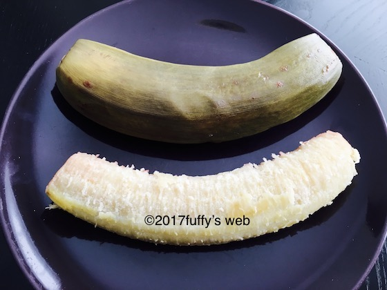 ジャマイカ料理 茹でバナナ