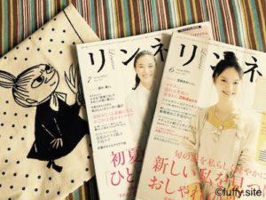 ファッション雑誌 日本の雑誌