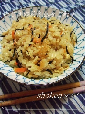 Takikomi Japanese Seasoned rice
