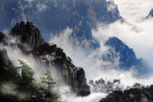 China Cloud Mountain