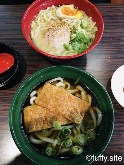 Kura Sushi Ramen