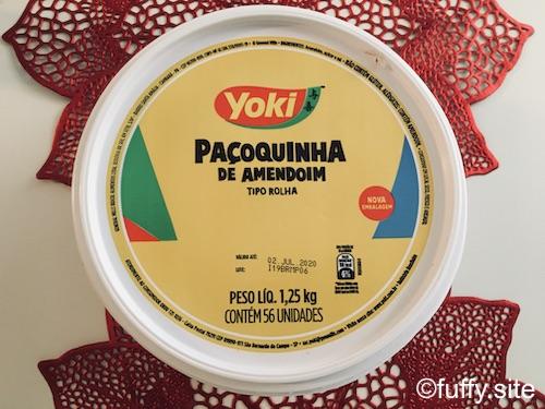 Pacoquinha パソキニャ