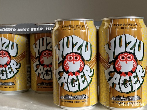 Yuzu Lager Beer
