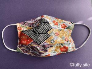 kimono mask