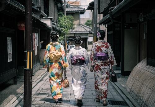 kyoto wafuku
