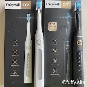 電動歯ブラシ Electric Toothbrush